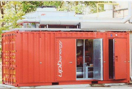 Купить Когенераторы - клгенераионные станции - электрической мощностью от 50 кВт/час до 4 мВт/час, работающие на природном газе, биогазе и свалочном газе