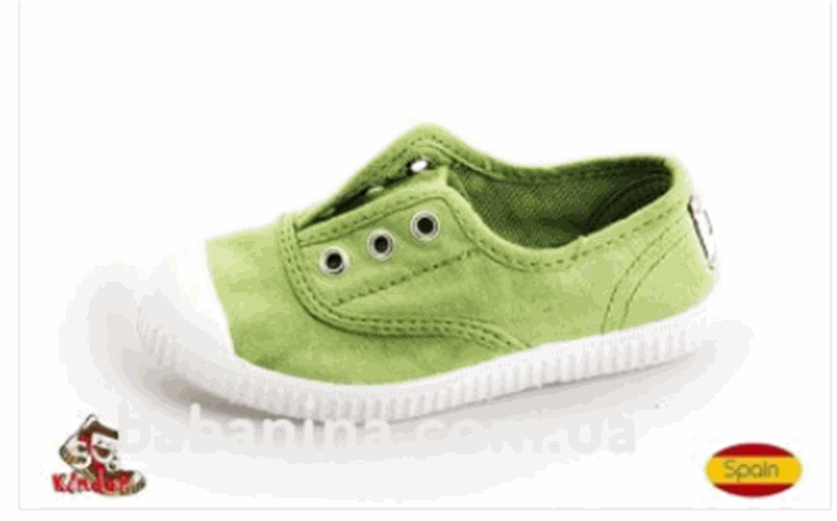 Buy Gym shoes for the boy (31-173)