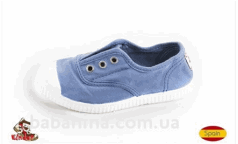 Buy Gym shoes for the boy (30-174)
