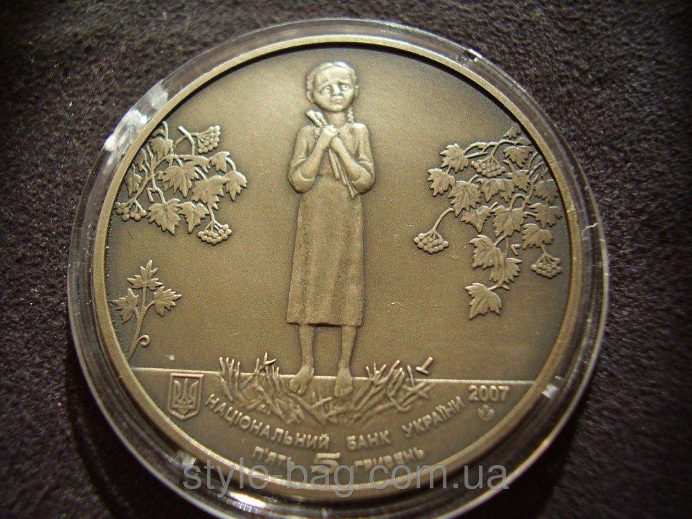 Купить монеты в днепродзержинске бунеев дмитрий александрович