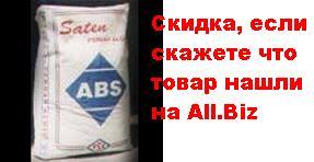Штукатурка ABS стартовая
