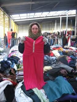 Second hand брендовой одежды с доставкой