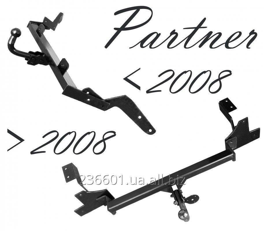Buy Peugeot Peugeot Partner turnbuckle Partner
