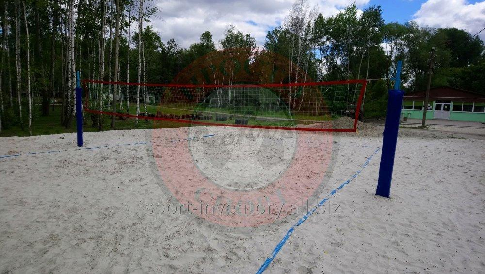 Buy Volleyball net for beach volleyball
