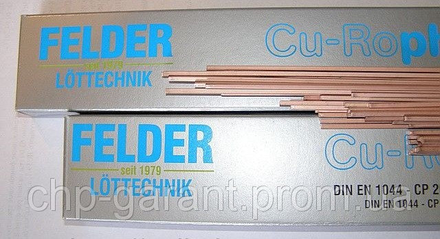 Buy Copper-phosphorus Germany Felder L-Ag 45Sn solder