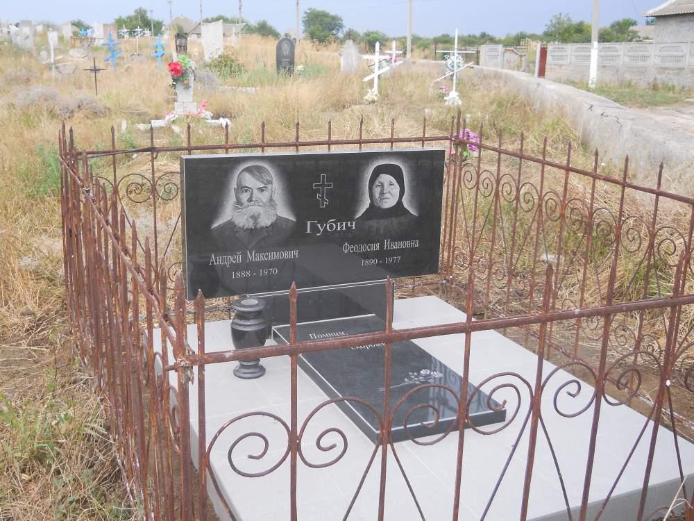 Купить Памятники в Белгород-Днестровском