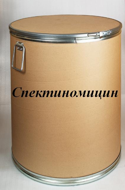 Спектиномицина сульфат