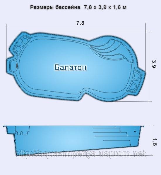 Бассейн «Балатон» в Запорожье