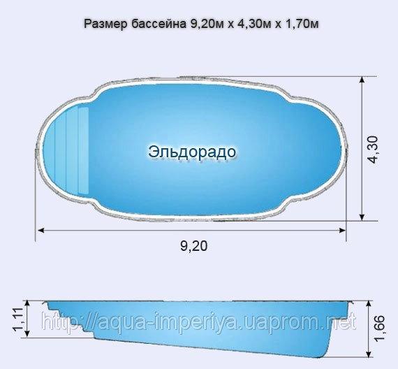 Бассейн «Эльдорадо» в Запорожье