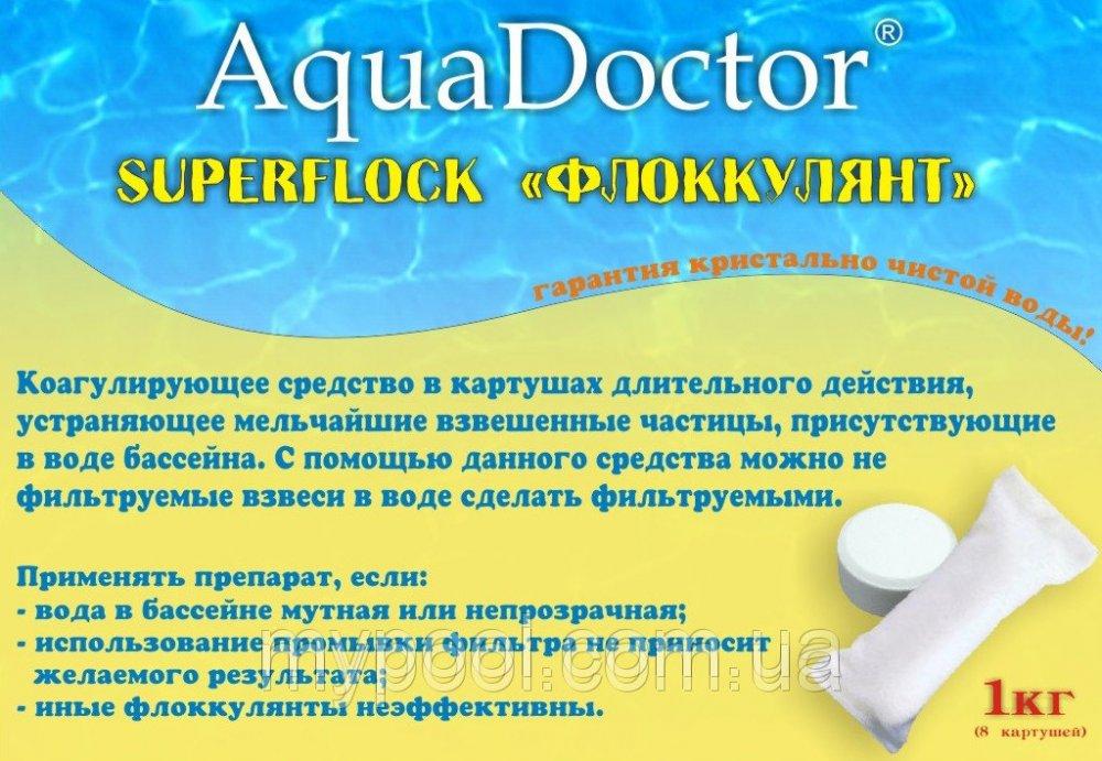 SuperFlock, 1 кг (Aqua Doktor, Китай)