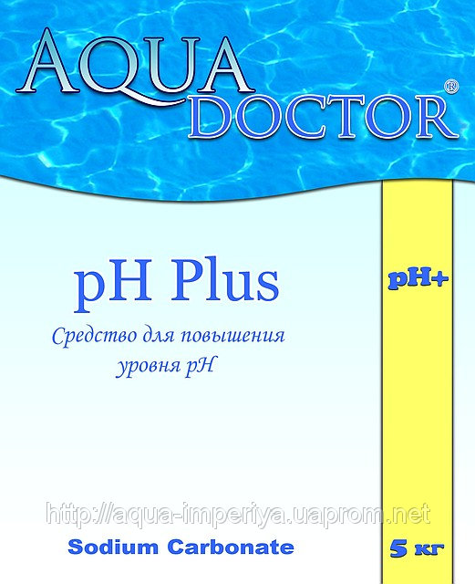 PH Plus, 5 кг (Aqua Doktor, Китай)