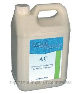 АС 5 л (Aqua Doktor, Китай)