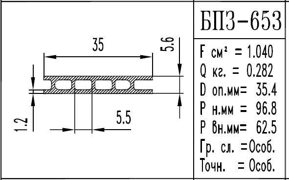 Buy Profile alyuminiyev_y BPZ - 653