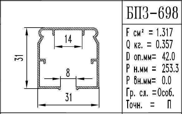 Buy Profile alyuminiyev_y BPZ - 698