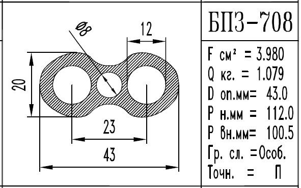 Buy Profile alyuminiyev_y BPZ - 708