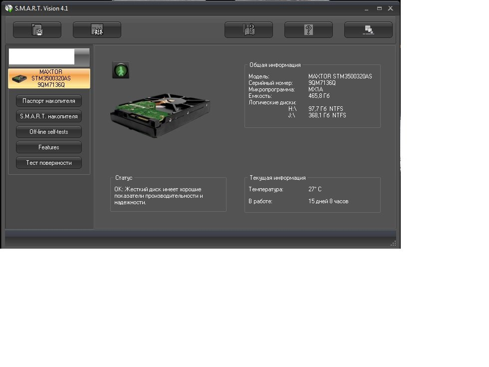 MAXTOR STM3500320AS DRIVERS