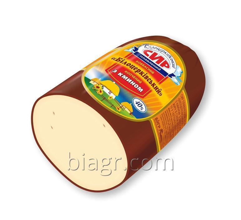 Сыр плавленый колбасный «Белоцерковский» копченый с тмином, с массовой долей жира в сухом веществе 40%, 250 - 350 (г) нефиксированный вес, термоусадочный пакет