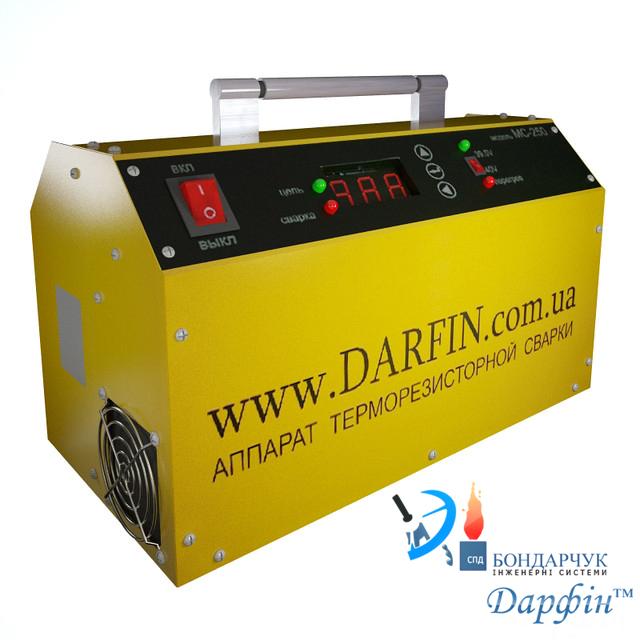 Сварочный аппарат для терморезисторной авито сварочный аппарат саранск