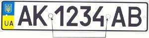 Buy Registration plate of GOST 3650:04