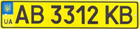 Buy Registration plate on a share taxi of GOST 3650:04