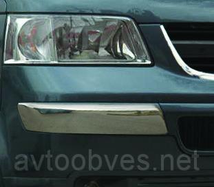 Купити Накладка на передній бампер Volkswagen Т5 (фольксваген т5), Брови, нерж.