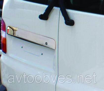 Купити Накладка над номером Volkswagen Т5 (фольксваген т5), нерж.