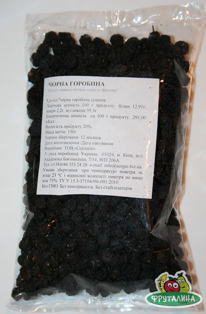 Купить Арония черноплодная сушеная 150 г Украина