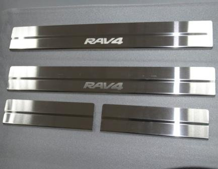 Купити Накладки порогів Toyota Rav4 з 2013 р.- NATA-NIKO