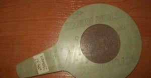 Прокладка уплотнительная ППФ-80-16-250:450 DN80 PN16