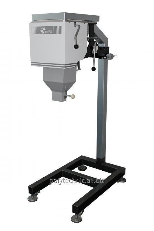 Купить Дозатор весовой ДВСВ-N для расфасовки сыпучих продуктов весом нетто в произвольную упаковку