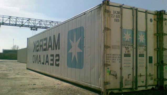 Купить Рефконтейнер Carrier 2001 г.