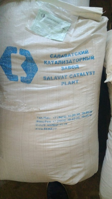 Buy Silica gel KSMG, KSKG, China, Russia