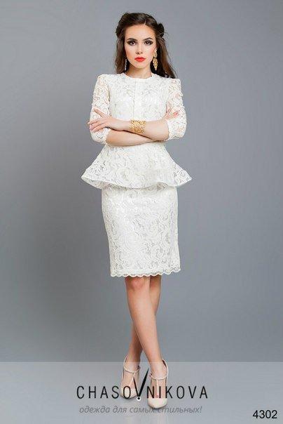 Белые костюм юбка и кофта