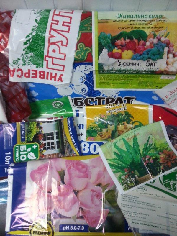 Купити Упакування для почвосмеси
