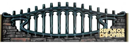 Купити Форма для заборів №151