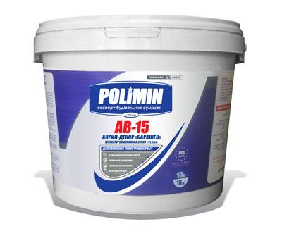 Купити Штукатурка акрилова зерно 1,5 мм Polimin Ав-15 Акрил-Декор Баранчик 25 кг код 7/4/3