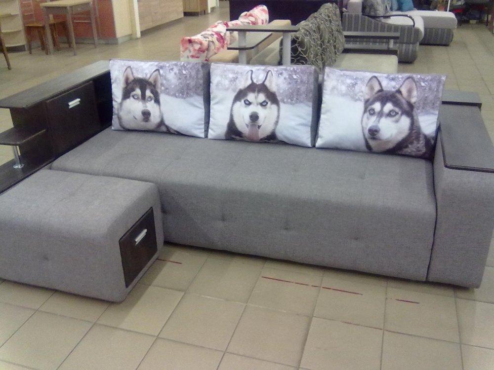 Buy Sofa New York Luxury huskies