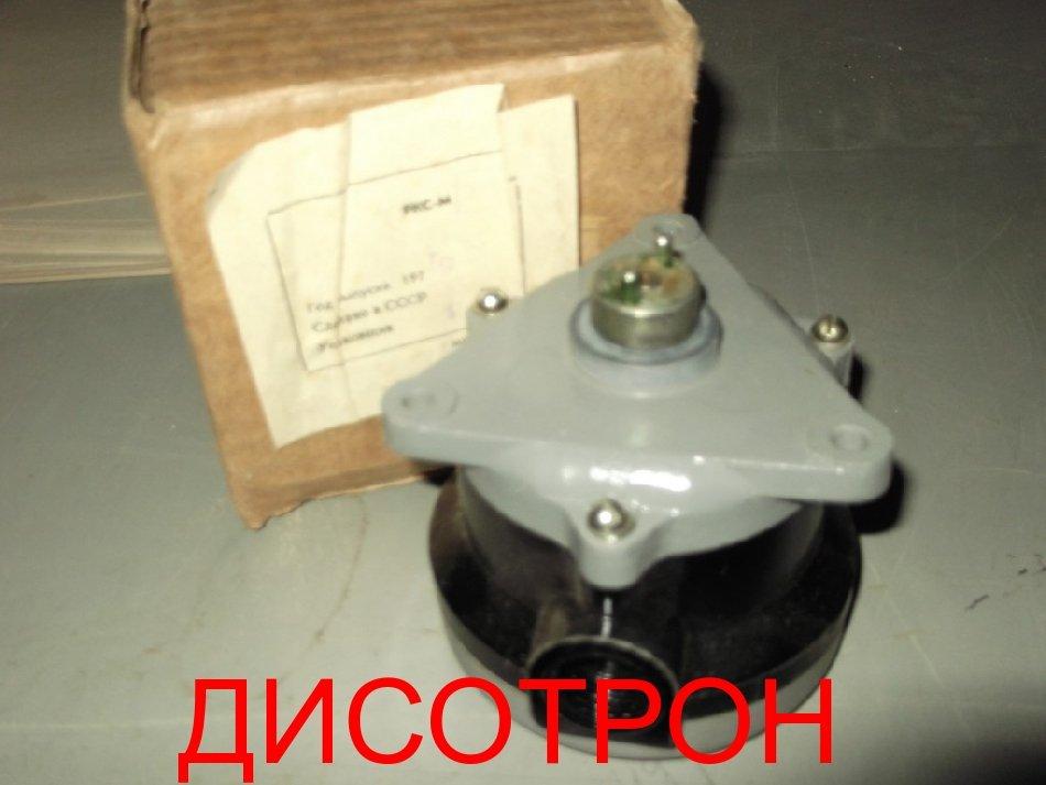 Купить Реле контроля скорости РКС-М