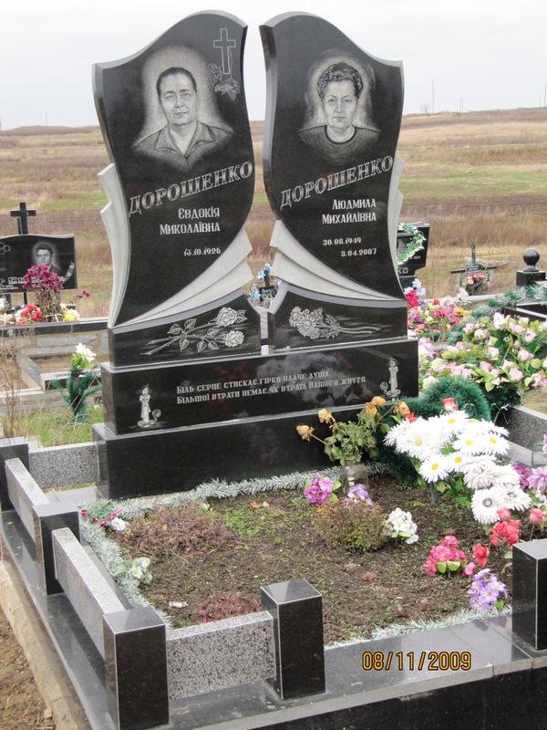Памятники надгробные на заказ надгробная плита цены тамерлана
