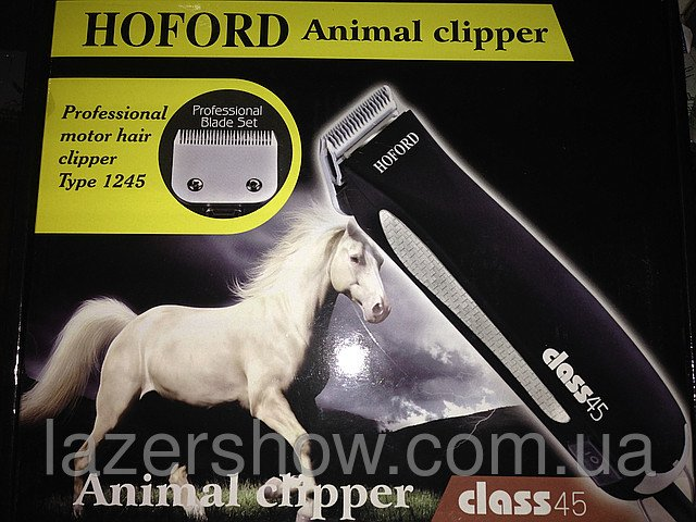 Buy Hoford 1245 the Machine for a hairstyle of animals 45w