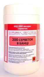 Купить Гели антисептические для рук АХД 2000 экспресс салфетки