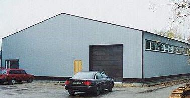 Купить Логистические помещения, склады, ангары