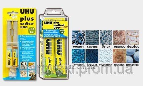 Эпоксидный двухкомпонентный клей UHU Plus Endfest 300 35гр