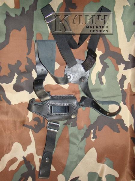 Кобура оперативная кожаная для пистолетов Stalker 906