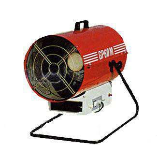 BIEMMEDUE GP 60M Нагреватель газовый