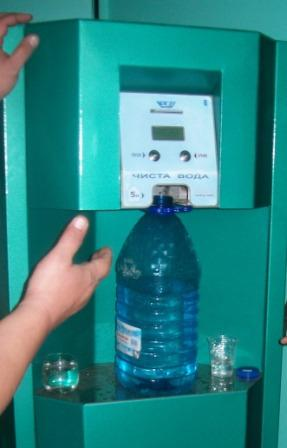 Buy Installations for water purification