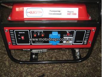 Генератор бензиновый Амур АБГ-1500 1,2/1,5 кВт.