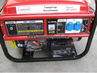 Генератор бензиновый Амур АБГ-6500E 6,0/6,5 кВт.