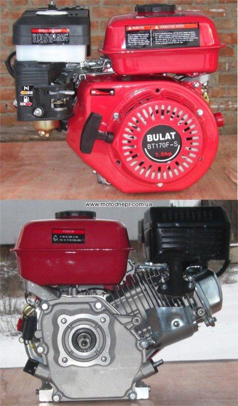 BULAT BT170F-S (бензин 7,5л.с.)