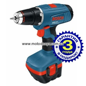 Buy The Bosch GSR cordless screwdriver of 12 V SD with 3 accumulators
